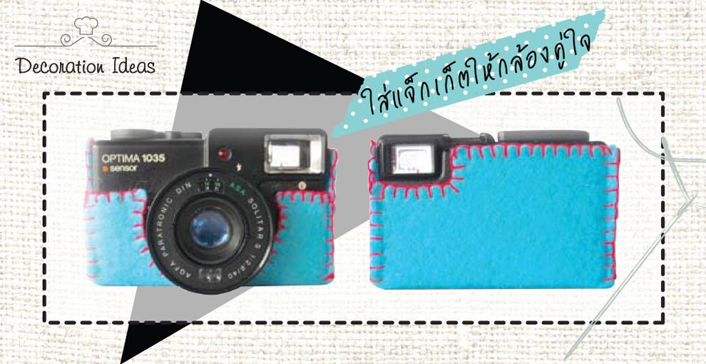 กล้อง1 990