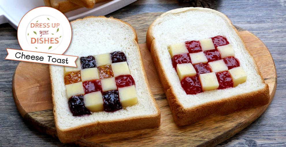 Toast Breakfast 990