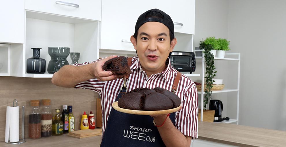 ขนมปังช็อกโกแลตไส้นูเทลล่า